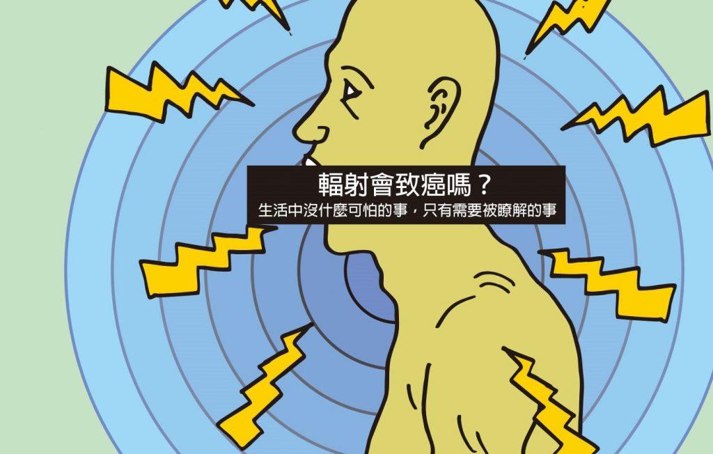 官網輪播pic323.cdr
