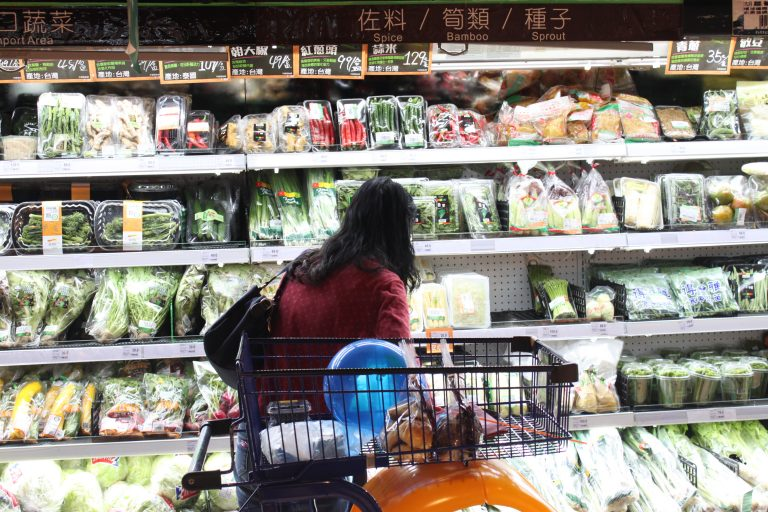 20170220生鮮蔬果食品超市賣場_華健淵攝-14-768x512