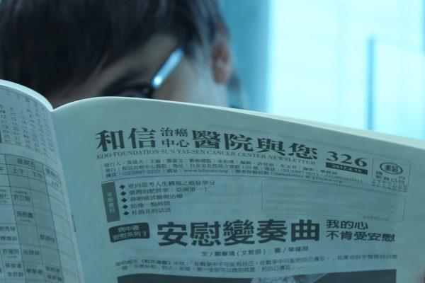 20170426 閱讀雙週刊_華健淵攝 (3)