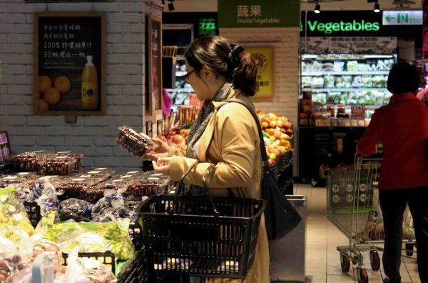 20170220生鮮蔬果食品超市3-1華健淵攝