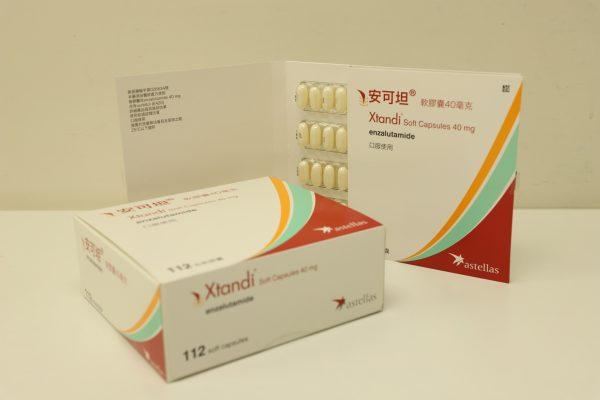 藥品_安可坦(2)